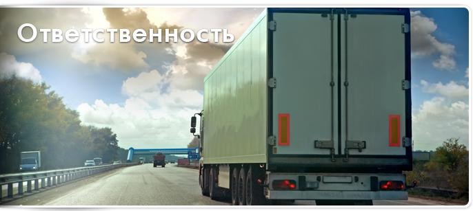 Kasachstan Transporte